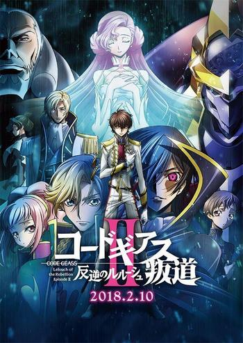 Cover Code Geass Lelouch of the Rebellion II - Transgression