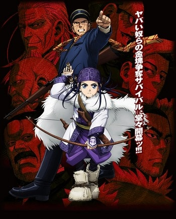 Cover S1 Anime Golden Kamuy