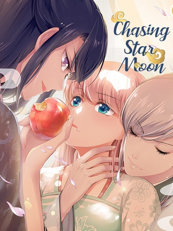 Cover Chasing Star Moon fix