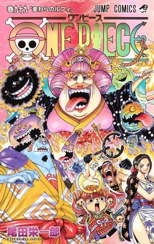 Cover One Piece Volume 99