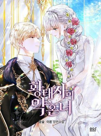 Cover The Crown Prince's Fiancee