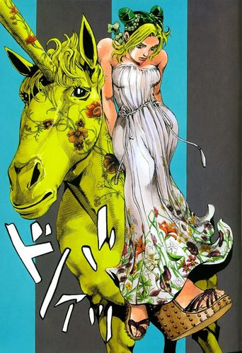 Cover Manga Jolyne Fly High with GUCCI