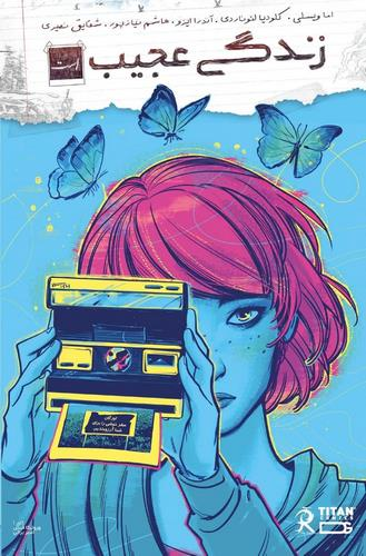 Cover Life Is Strange Issue 5