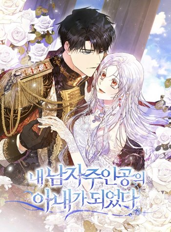 Cover Manhwa I Became the Wife of the Male Lead