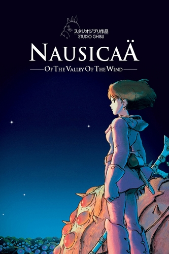 Cover Nausicaa of the Valley of Wind